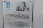 Kapitan Wojciech Orszulok uhonorowany tablicą w Alei Żeglarzy w Gdyni